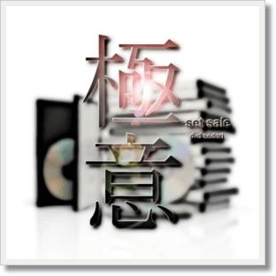 dvdsedorisetsalegokui-300x300